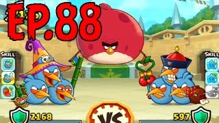Angry Birds Fight! - ARENA BLUES MASTER CUP - GOLDEN WAVE SHIELD (SS) - EP88