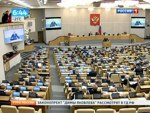 В РФ установят минимальную долю квартирной собственности