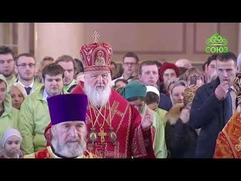 Киев храм ярослава мудрого