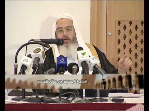 أشراط الساعة – د. محمد المنجد – ملتقى اليوم الآخر 1432