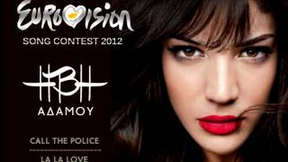 Ivi Adamou - La La Love (Official Cyprus Eurovision 2012 - National Final Entry)