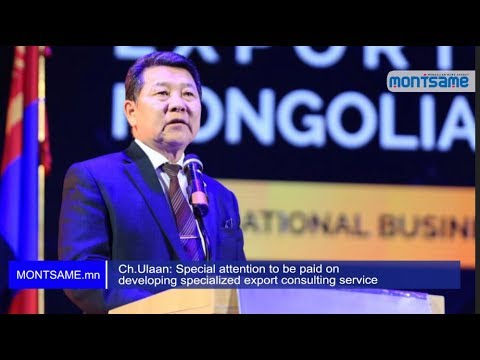 Ch.Ulaan: Special attention to be paid on developing specialized export consulting service