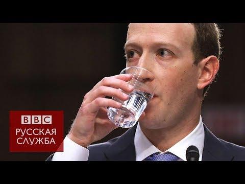 """, title : '""""Я сожалею"""": главное из показаний Марка Цукерберга'"""