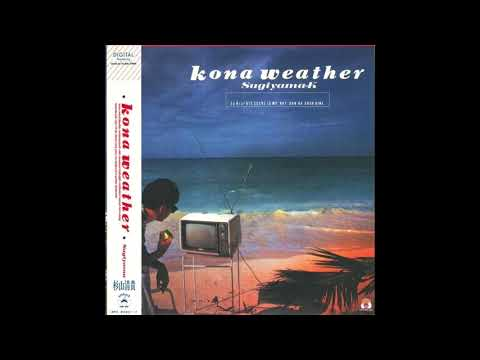 Sugiyama Kiyotaka - Kona Weather (1987) FULL ALBUM