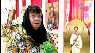 "Репортаж телеканала ""Союз"" о престольном празднике"