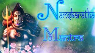 namaskaratha mantra mix - 免费在线视频最佳电影电视节目