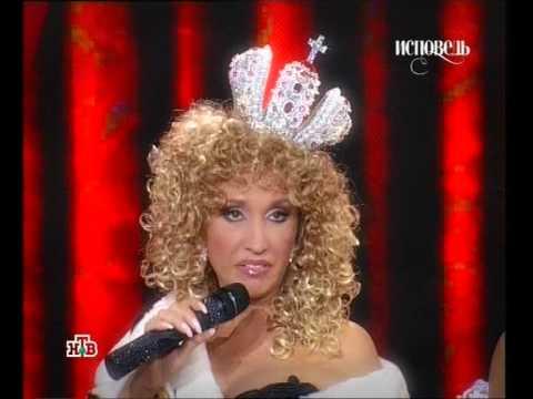 """Ирина Аллегрова """"Императрица"""" Бенефис 2009"""