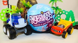 Мультики про машинки Вспыш и чудо машинки Крушила и Сюрприз Fingerlings Видео для детей Мультфильмы