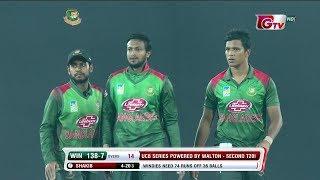Shakib Al Hasan's 5 Wickets Against Windies   2nd T20   Windies Tour Of Bangladesh 2018