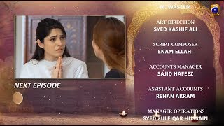 Kahin Deep Jalay - EP 22 Teaser - 13th Feb 2020 - HAR PAL GEO DRAMAS  This is the story of a beautiful girl named Rida, who is the beloved sister of her three brothers and blue-eyed child of her mother. However; her innocence and good fortune make her a target of her sister-in-law's hatred, resentment and jealousy, resulting in terrible adversity and misery for Rida. To make matters worse, her husband; who is an extremely insecure person; mistreats her as well instead of supporting her. Will Rida be able to defend her honor when it's her closest relations who are determined on defaming her?  Written By: Qaisra Hayat Directed By: Saima Waseem Produced By: Abdullah Kadwani & Asad Qureshi Production House: 7th Sky Entertainment  Cast details: Neelam Munir Imran Ashraf Saba Faisal Saba Hameed Ali Abbas Nazish Jahangir Hammad Farooqui Madiha Rizvi Nida Mumtaz Syed Areez Ali Ansari Hasan Noman Bina Chaudhary Shehzad Mukhtar Farah Nadeem  #KahinDeepJalayEp22Teaser #HARPALGEO #Entertainment