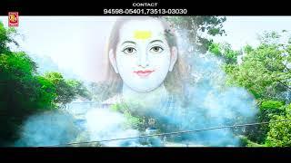 #SpecialBhajan Sidh Jogi Da Darshan. Bandna Dhiman, Rk Production Co