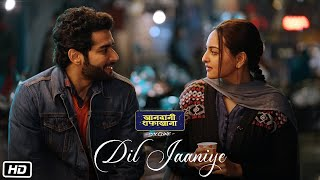 Dil Jaaniye - Official Video Song