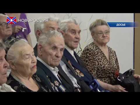 Единоразовые выплаты для ветеранов Великой Отечественной войны