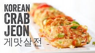 Korean Crab Jeon (Crab Stick Omelettes : 게맛살전) Recipe: Season 4, Ep. 8- Chef Julie Yoon