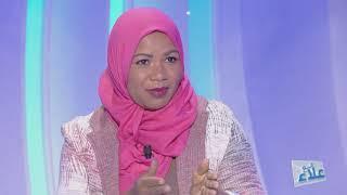 Maa Ala S01 Episode 06 09-11-2018 Partie 01