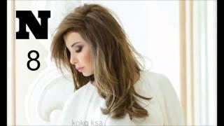اغاني حصرية Nancy Ajram sample New Album 8 سيمبلات البوم نانسي عجرم 2014 تحميل MP3