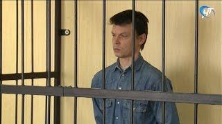 В Новгородском районном суде началось рассмотрение уголовного дела в отношении Алексея Головина