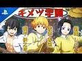 Demon Slayer Hinokami Keppuutan Zenitsu, Inosuke, Shinobi Tales of a Demon Slayer Academy