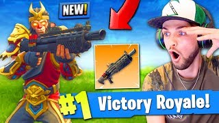 *NEW* LEGENDARY HEAVY SHOTGUN GAMEPLAY in Fortnite: Battle Royale!