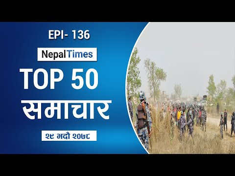 Watch Top50 News Of The Day || Sep-14-2021 | Nepal Times