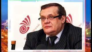 В правительстве области назначили министра экологии