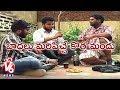 Bithiri Sathi Drinks Alcohol To Make Him Happy | Funny Conversation With Savitri