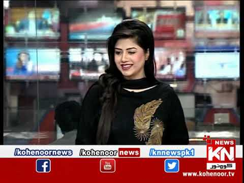 Kohenoor@9 03 December 2018 | Kohenoor News Pakistan