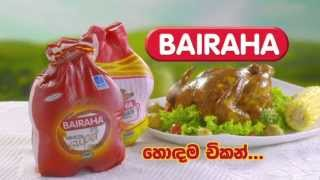 preview picture of video 'Bairaha Chicken - Hondama Chicken!'