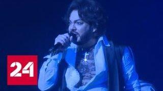 Филипп Киркоров выступил в Madison Square Garden - Россия 24