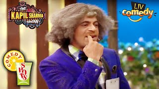 गुलाटी को लेना है Test! | The Kapil Sharma Show | Comedy Shots