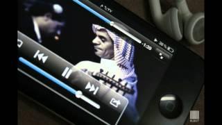 رابح صقر انتصر ياس حبي جلسة HD تحميل MP3