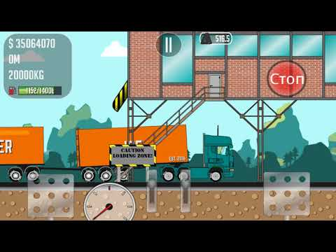 Trucker Joe is transporting coal to an electric power station