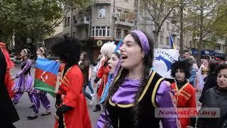 Представители разных народов устроили шествие по главной улице Николаева (фото, видео)