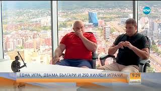 УСПЕХ ЗА МИЛИОНИ: Двама българи създадоха една от най-популярните игри - Събуди се (23.09.2017)