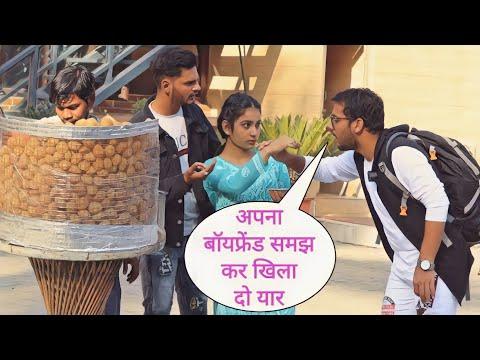 Apna Boyfriend Samajh Kar Golgappa Khila Do Yaar Prank On Cute Couple By Basant Jangra With Twist