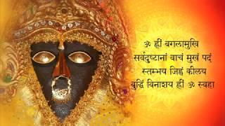 Maa Baglamukhi Mantra | Bagalamukhi Jaap Chanting|Bagalamukhi Devi Mantra chanting |Nav Durga Mantra