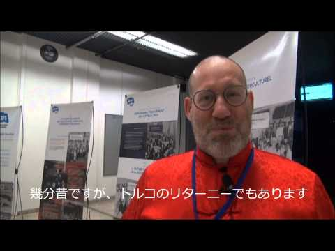 AFS日本60周年お祝いメッセージ_Mr. Mike Sherman
