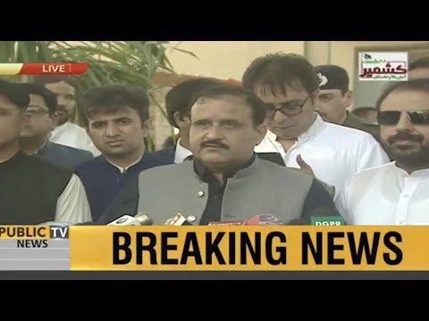 CM Punjab Usman Buzdar Media Talk about Prisoners of Bahawalpur Jail today | 12 August 2019