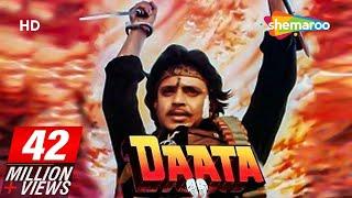 Daata {HD} Mithun Chakraborty Shammi Kapoor Padmini Kolhapure  Hindi MovieWith Eng Subtitles
