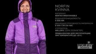 Зимний костюм женский norfin snowflake