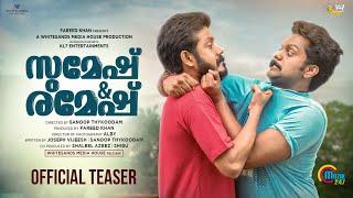 Sumesh & Ramesh   Official Teaser   Sreenath Bhasi   Balu Varghese   Sanoop Thykoodam   4K