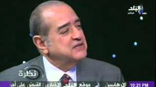 تحميل اغاني مجانا رد فريد الديب عن اتعابه فى قضية مبارك