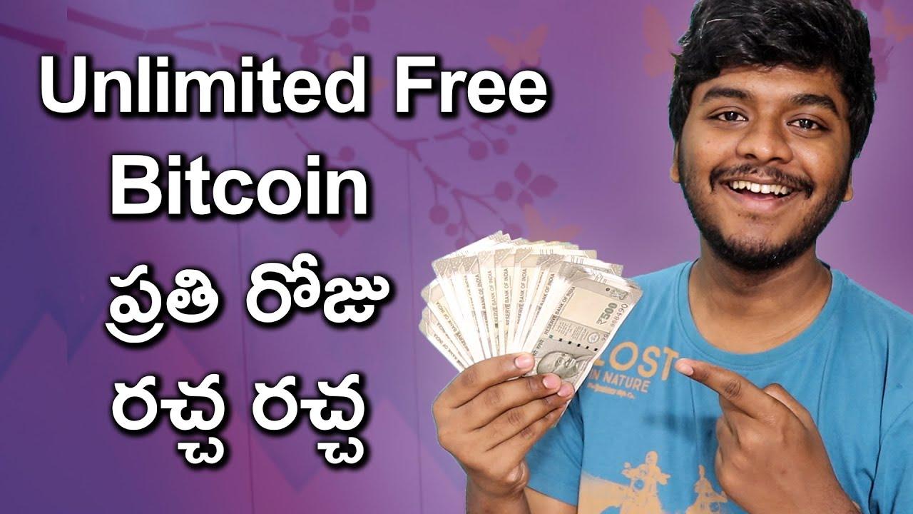 Make Unlimited Free BITCOIN Everyday|Make Money Online In Telugu|Smart Telugu Trader