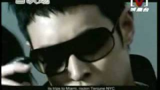 Akon-Be with you(feat.Wilber Pan Chinese Rapper)2009