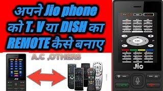 Jio Phone Software update!! | WhatsApp 🔥& New features
