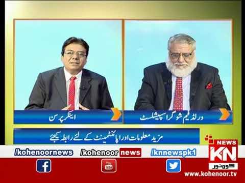 Ziabetas Aur Elaaj 21 May 2021 | Kohenoor News Pakistan