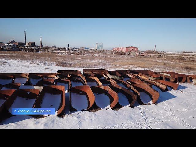 Жителям Усолья-Сибирского экологическая угроза не угрожает