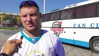 Болельщики ХК «Торпедо»: «Мы едем в Караганду за победой»