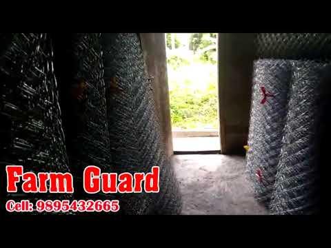 Farm Guard Fencing