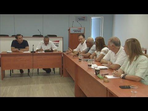 Συνεδρίαση του συντονιστικού της Προοδευτικής Συμμαχίας